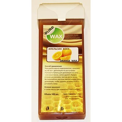 Воск для депиляции в картридже Апельсин | PureWax Warm Wax
