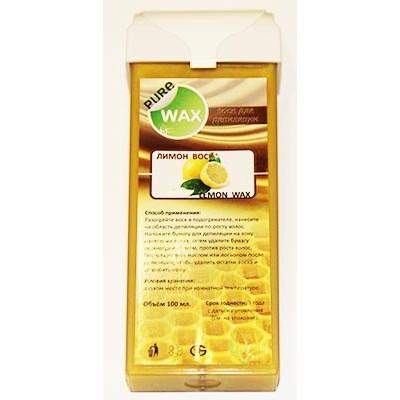 Воск для депиляции в картридже Лимон | PureWax Warm Wax