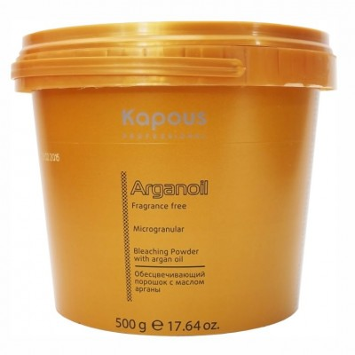 Осветляющий порошок с маслом арганы Капус | Bleaching Powder Arganoil KAPOUS