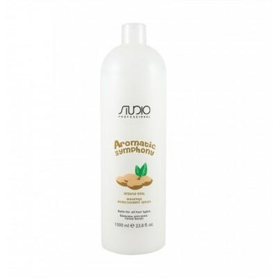 Бальзам для волос Молочко миндального ореха Студио Профэшнл Aromatic Symphony Studio Professional