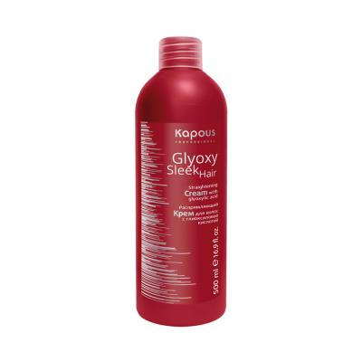 Распрямляющий крем для волос с глиоксиловой кислотой Капус | Glyoxy Sleek Hair Cream Kapous