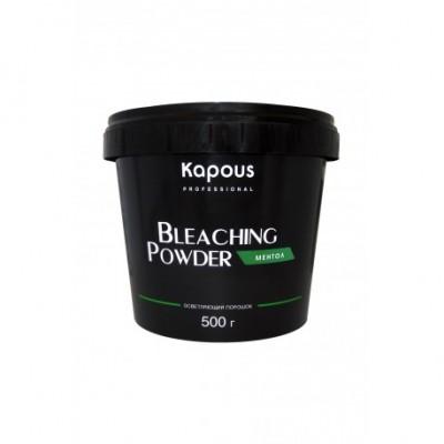 Осветляющий порошок с ментолом Капус | Bleaching Powder Mentol KAPOUS