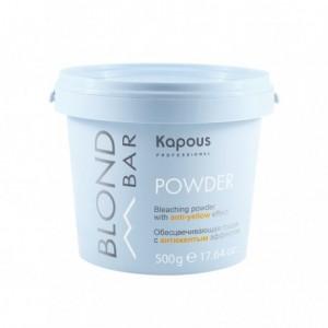 Обесцвечивающая пудра с антижелтым эффектом Капус | Kapous Bleaching Powder Blond Bar