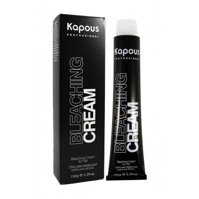 Осветляющий крем для волос Капус | Bleaching Cream Kapous
