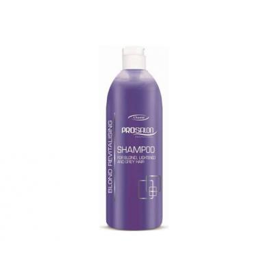 Шампунь с антижелтым эффектом Прсалон | Shampoo for blond hair Prosalon