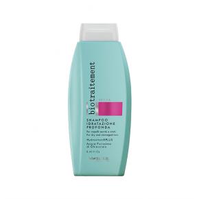 Шампунь глубокого увлажнения |Brelil Deep Moisturising Shampoo