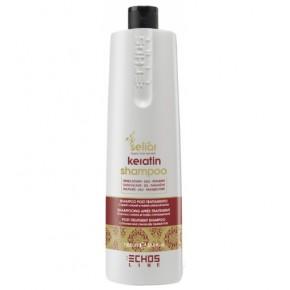 Бессульфатный шампунь с маслом Аргании и кератином Экослайн 350 | EchosLine Seliar Keratin Shampoo