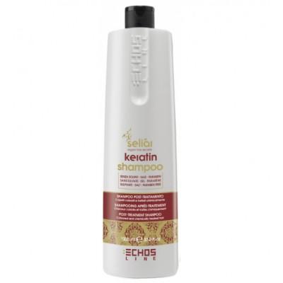 Восстанавливающий шампунь с маслом Аргании и кератином 1000 | EchosLine Seliar Keratin Shampoo