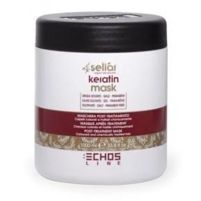 Восстанавливающая маска с маслом Аргании и Кератином Экослайн 1000 | EchosLine Seliar Keratin Mask