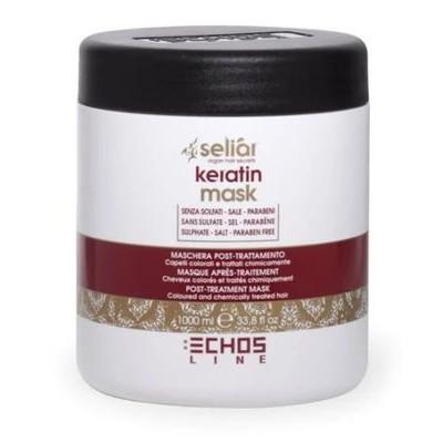 Восстанавливающая маска с маслом Аргании и кератином 1000 | EchosLine Seliar Keratin Mask