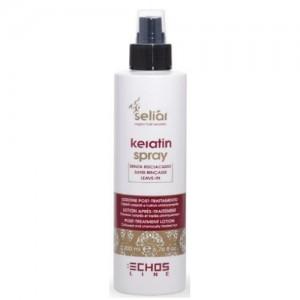 Восстанавливающий спрей с маслом Аргании и кератином Экослайн| EchosLine Seliar Keratin Spray