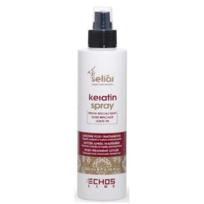 Восстанавливающий спрей с маслом Аргании и кератином | EchosLine Seliar Keratin Spray