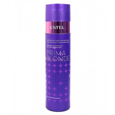Серебристый шампунь для холодных оттенков Эстель Профессионал Прима Блонд   Estel Professional Prima Blonde Shampoo
