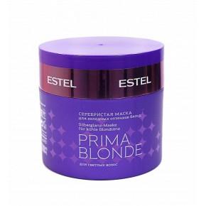 Серебристая маска для холодных оттенков Эстель Профессионал Прима Блонд | Estel Professional Prima Blonde Mask