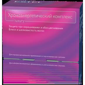 ХЭК Хромоэнергетический комплекс Эстель | Chromoenergy Estel