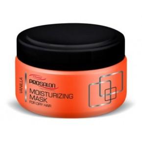 Маска увлажняющая Ваниль Просалон | Moisturizing mask  Vanilla Prosalon