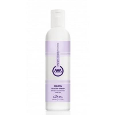 Кератиновый шампунь для окрашенных и химически обработанных волос | Kaaral Keratin Color Care Shampoo AAA