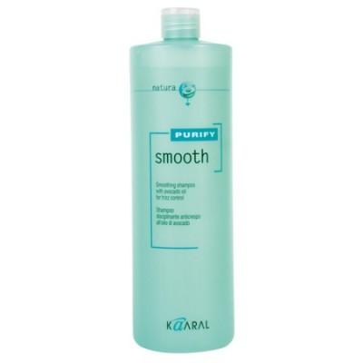 Шампунь для вьющихся волос 1000 |Kaaral Purify Smooth Shampoo