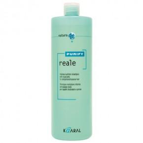 Бессульфатный шампунь для поврежденных волос 1000 | Kaaral Purify Reale Intense Nutrition Shampoo