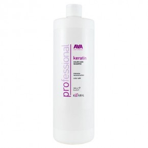 Кератиновый шампунь Карал 1000 ААА | Kaaral Keratin Color Care Shampoo AAA