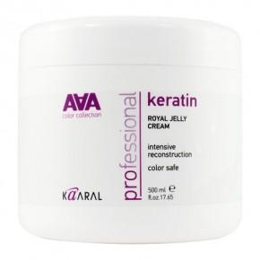 Питательная маска на основе натурального гидролизованного кератина Каарал | Keratin Royal Jelly cream AAA
