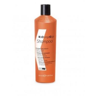 Шампунь антиоранжевый Кэйпро | Shampoo No Orange Gig KayPro